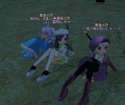 mabinogi_2006_06_18_006.jpg